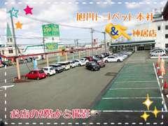 旭川トヨペットHP内にブログを開設!イベント情報やおトクな情報を更新しております。http://asahikawa.toyopet-dealer.jp/