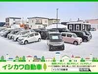 (株)イシカワ自動車 null
