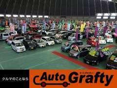 週末は中古車イベントに出店してます。不在にしている場合もございますので、ご来店前にはお電話お願い致します!