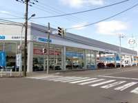 北海道マツダ販売(株) 釧路店