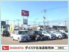当社の試乗車で使用したお車や、高品質な下取り車を中心にラインナップしております。店頭にはネット掲載前の車もございます。