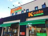 ケイカフェ ちくしの店