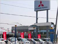 北海道三菱自動車販売 石狩店