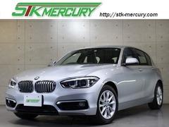 BMW 1シリーズ ハッチバック の中古車 118i スタイル 東京都八王子市 125.0万円