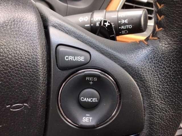 ■クルーズコントロール■アクセルを踏まなくても自動走行が出来ます☆長距離の運転の疲れも軽減してくれますよ!