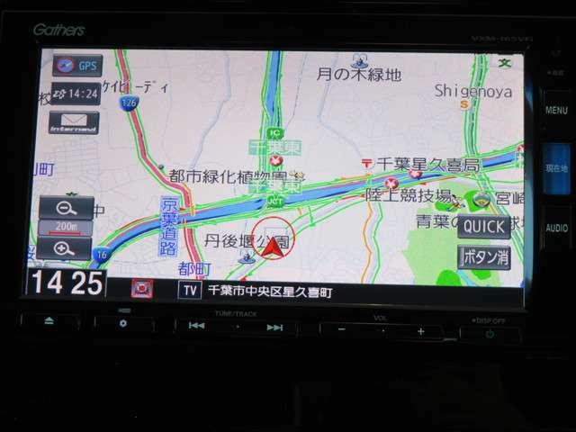 ホンダ純正Gathersナビ☆メモリータイプのナビは動きも早いく快適です♪♪フルセグTV視聴可能です♪♪