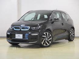 BMW i3 スイート レンジエクステンダー装備車 認定中古車 レザーシート