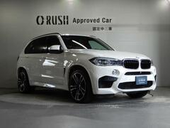 BMW X5 M の中古車 4.4 4WD 愛知県名古屋市天白区 639.9万円