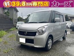日産 ルークス 660 E /TEL・WEB商談/キーレス/保証付
