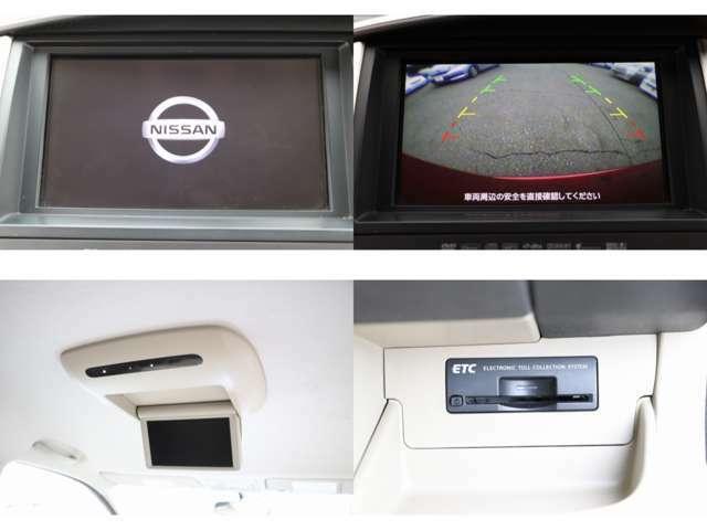 純正ナビ フルセグTV DVD・CD再生 音楽録音機能 USB・RCA・Bluetooth接続  バックカメラ ETC フリップダウンモニター