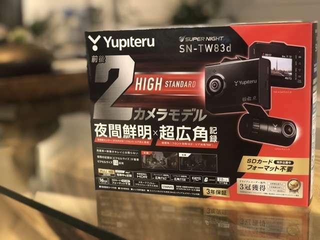 前後2カメラタイプの高画質ドラレコを無料でお取り付けしてご納車します