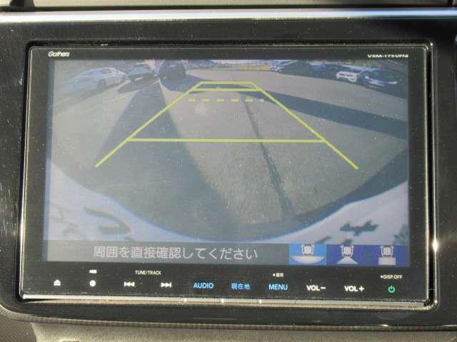 バックカメラ付きですので車庫入れに自信のない方にもおすすめです
