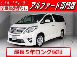 トヨタ アルファード 2.4 240S 両側自動ドア/後席モニター/フルセグ/
