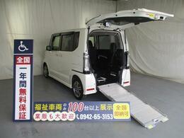 ホンダ N-BOX+ スロープ1台積4人乗り 全国対応1年保証