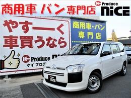 トヨタ プロボックスバン 1.5 DX コンフォート 社外ナビ ETC キーレス パワーウィンドウ