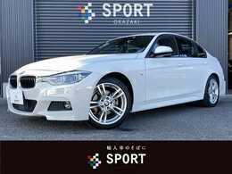 BMW 3シリーズ 320i Mスポーツ 後期 アクティブクルーズ インテリセーフ