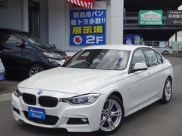 BMW 3シリーズ 320d Mスポーツ ACCスト&ゴー 黒革 軽減BR 延保P
