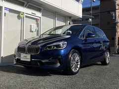 BMW 2シリーズアクティブツアラー の中古車 218d xドライブ ラグジュアリー 4WD 静岡県浜松市中区 338.0万円