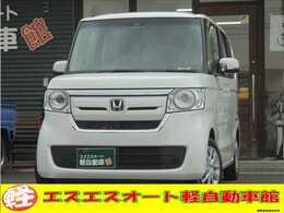 ホンダ N-BOX L Honda SENSING 届出済未使用車