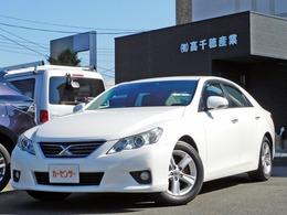 トヨタ マークX 2.5 250G リラックスセレクション ブラックリミテッド ナビ/TV Bカメラ ETC パワーシート