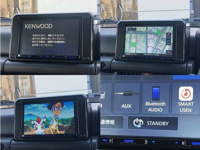 ケンウッド 新品 8インチナビ+地デジ+Bluetooth装着済み!