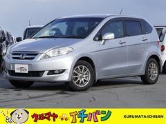 ホンダ エディックス の中古車 2.0 20X 4WD 青森県八戸市 18.8万円
