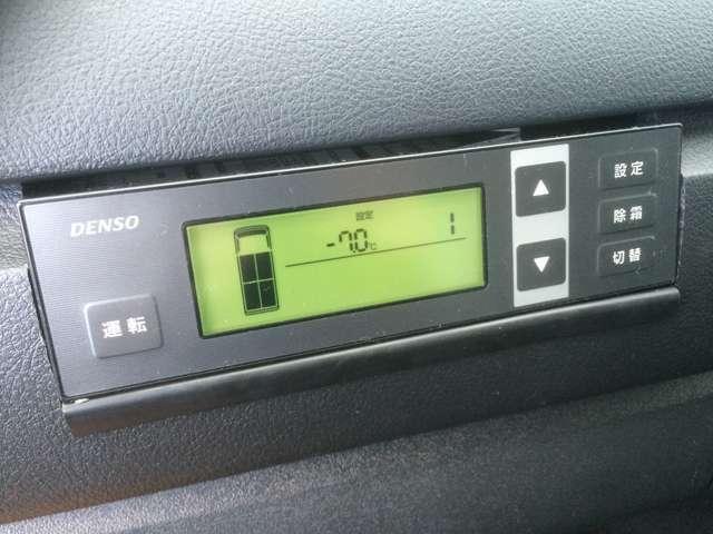 冷蔵冷凍車!マイナス7度からプラス35度設定!購入後の車検・整備・板金塗装などのアフターサービスもお任せ下さい。