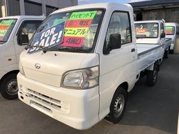 ダイハツ ハイゼットトラック 660 スペシャル 3方開 4WD 5速マニュアル 車検2年