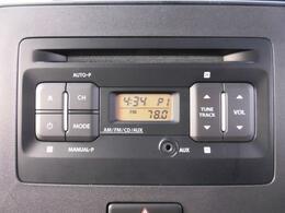 CD・ラジオ・AUX端子装備!