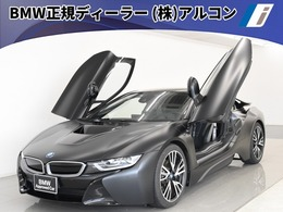 BMW i8 プロトニック フローズン ブラック 左H 限定20台 本革 レーザL Bキャリパ 20AW