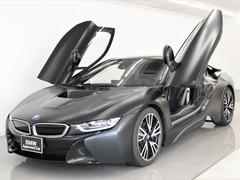 BMW i8 の中古車 プロトニック フローズン ブラック 鳥取県米子市 1299.0万円