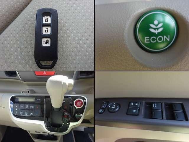 プラズマクラスター・オートエアコン  スマートキー  プッシュスタート  電動リモートドアミラー  アイドリングストップ HIDライト