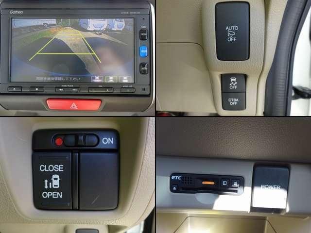 G・Lパッケージ 安心パッケージ 左パワースライドドア  バックカメラ   ナビ装着スペシャルパッケージ・ETC連動 ナビ型番・VXM-164CSi