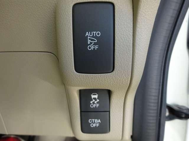オート開閉ドアミラー VSA(横滑り防止装置) CTBA(シティブレーキアクティブシステム) 運転支援機能付きです☆☆☆