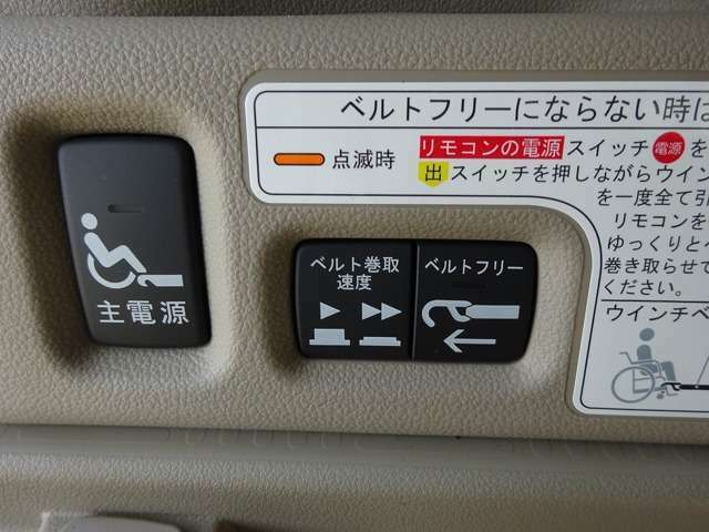 電動ウィンチ固定 アルミ製軽量スロープ 簡単・安全ボタン操作!  補助手すり付き☆ 法人様にも!!