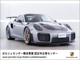 ポルシェ 911 GT2 RS PDK ヴァイザッハパッケージ BOSEサウンド