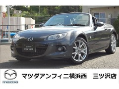 マツダ ロードスター の中古車 2.0 RS RHT 神奈川県横浜市西区 249.0万円