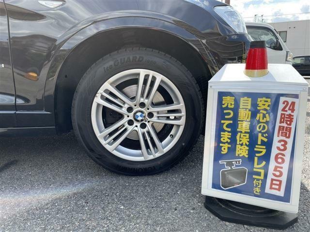 ★タイヤに関しまして、245/50R18のヨコハマタイヤ着用になります!純正ホイールになります。