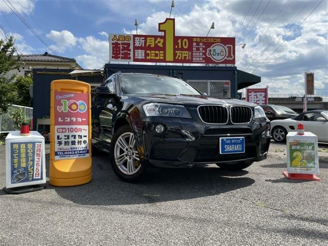 BMW X3 d Mスポーツ 4WD入庫しました!