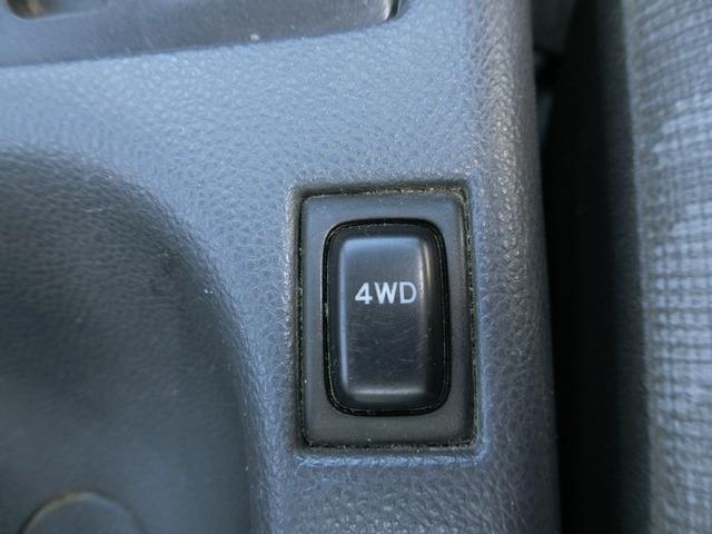冬場に便利な4WDです