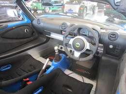 ピュアスポーツカーを楽しめるアルミバスタブシャシーのELISE パワーUpモデルの『S』