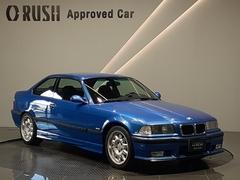 BMW M3 の中古車 3.2 兵庫県神戸市東灘区 応相談万円