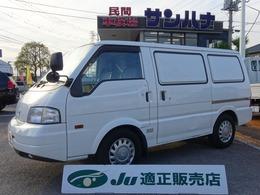 マツダ ボンゴバン 冷蔵冷凍車-5℃ 1.8G AT ワンオーナー コールドスター製冷凍機 キーレス付