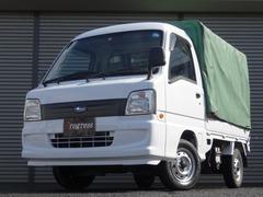スバル サンバートラック の中古車 660 TC 三方開 ハイルーフ 千葉県松戸市 62.0万円