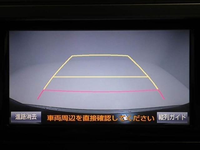 【バックカメラ】後方安全確認のお手伝い♪バック駐車もモニターを確認しながらできるので苦手な方でも安心です。