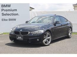 BMW 4シリーズグランクーペ 428i Mスポーツ サンルーフハーマンカードンMブレーキ