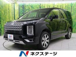 三菱 デリカD:5 2.2 G パワーパッケージ ディーゼルターボ 4WD 軽油 ターボ