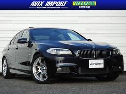 BMW 5シリーズ 528i Mスポーツパッケージ 黒革SR HDDナビ地デジBカメラCアクセス禁煙