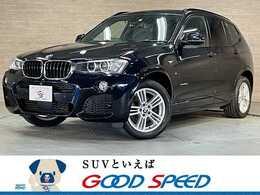 BMW X3 xドライブ20d Mスポーツ ディーゼルターボ 4WD 純正ナビTV Bカメラ アクティブクルーズ