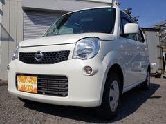日産 モコ の中古車 660 S 埼玉県さいたま市西区 0.1万円